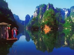 Baofeng Lake Scenery Pictures