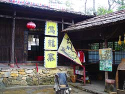 Oolong Village Scenery Pictures