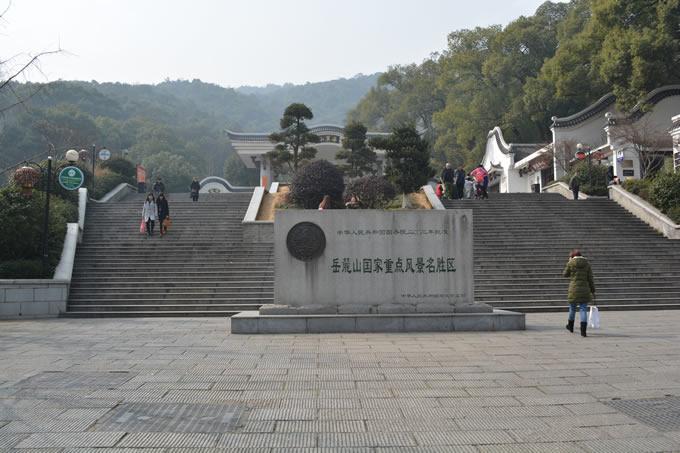 Mount Yuelu