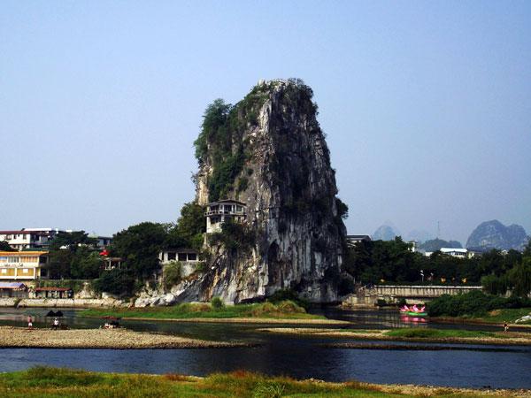 Fubo Hill