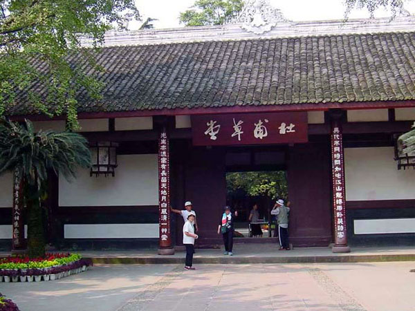 Thatched Cottage of Du Fu